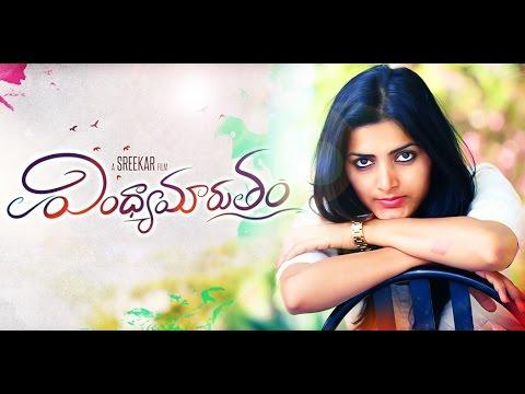 VindhyaMarutham - Telugu Independent Film 2015 || Directed by Sreekar || Presented by iQlik