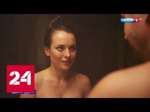"""""""Замок из песка"""": премьера сериала - Россия 24"""