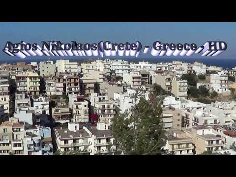 Agios Nikolaos(Crete) - Greece - HD