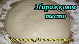 Пирожковое тесто на кефире// Замес теста в хлебопечке