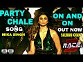Race 3 | Party Chale On & On Song video | Mika Singh | Salman Khan | Iulia Ventur | Remo d'souza