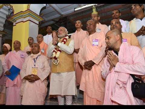 PM Modi at the Inauguration of Centenary Celebration of Gaudiya Mission and Maths in Kolkata