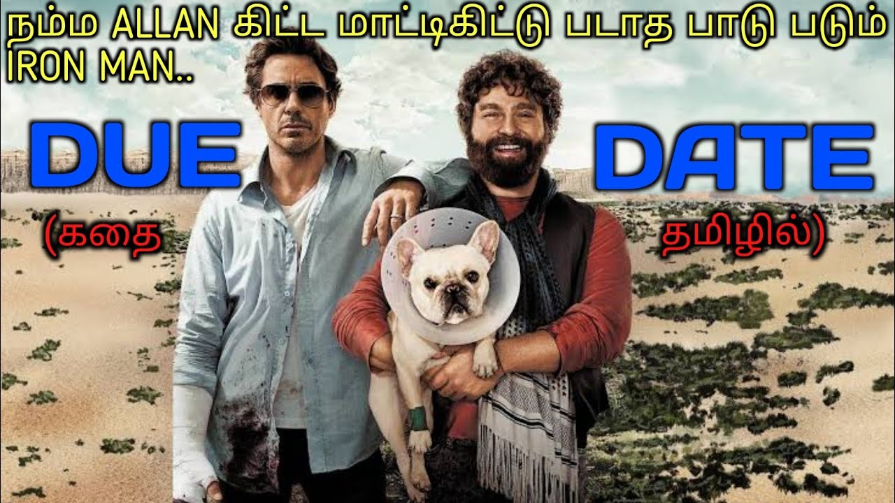 Download DUE DATE |Tamil voice over|English to Tamil|Tamil dubbed movies download|story explained in tamil|