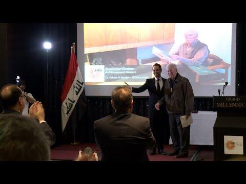 Tamayouz Excellence Award Ceremony 2016 - Amman (Part 2)