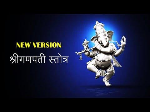 Sankatnashan ganpati stotra mp3 free download.