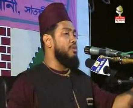 Islamic bangla mahfil ,Muminer gunaboli(1)