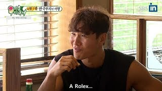 [HOT CLIPS] [My Little Old Boy] [EP 149-2]   Jongkook's father has 45 year old ROLEX!! (ENG SUB)