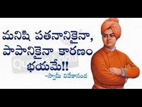 Telugu Motivational Quotes Students Inspirational Quotes For