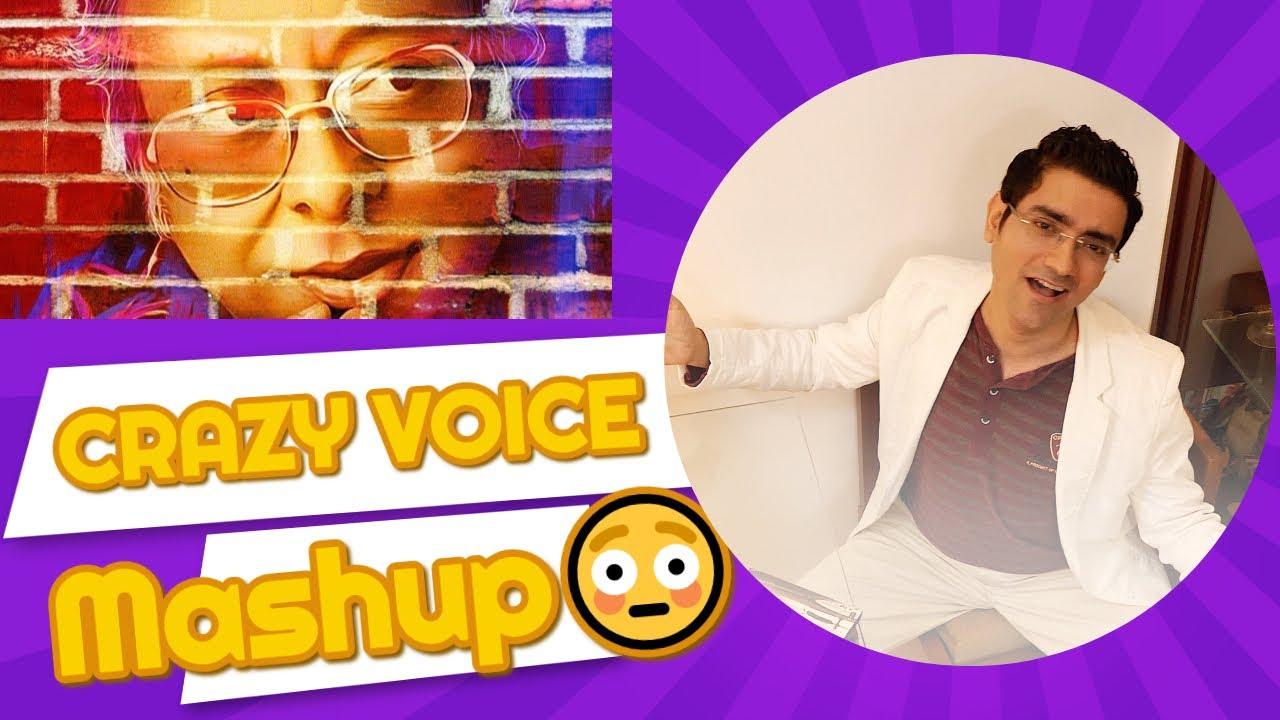 गाना_बजाना