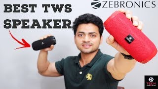 Best Zebronics Bluetooth Speaker to Buy in 2020 | Zebronics Bluetooth Speaker Price, Reviews, Unboxing and Guide to Buy