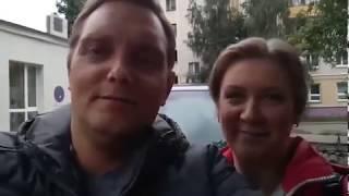Юлианна  Михневич  и Святослав  Астрамович