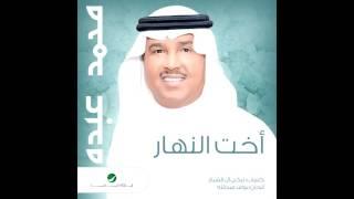 بالفيديو.. 50 ألف مشاهدة لأغنية فنان العرب