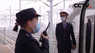 郑太高铁首次全线试运行 |《中国新闻》CCTV中文国际 - YouTube