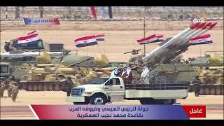 «لقطة الـ9 ثوان» بين السيسي وولي عهد أبوظبي في افتتاح قاعدة محمد نجيب العسكرية (فيديو)   المصري اليوم