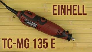 видео Einhell BSG135 | Лучший моддинг сайт