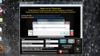 Как скачать CS:GO пиратку+мультиплеер (Игра по сети) !(Спонсор видео