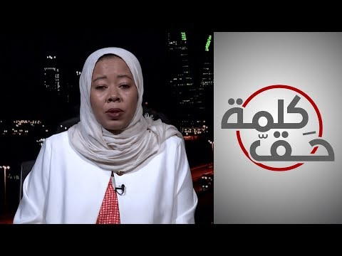 واقع التحرش الجنسي في البحرين  - 23:58-2020 / 1 / 16