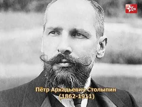 История России. История политический партий в России 22 часть