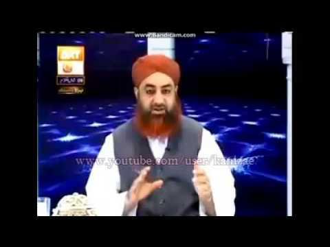 Kya Gyarahvin 11 Sharif Ki Niaz Karna Shirk Hai by Mufti Akmal Sb
