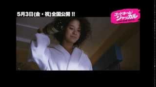 『コードネーム:ジャッカル』予告編 キムソンリョン 検索動画 25