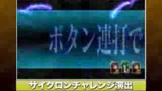 CR相川七瀬~時空の翼~FPF」 大当り確率1/399.61 確変突入率100% 大当...
