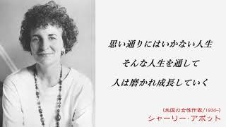 登場人物一覧~ 津田 梅子(津田塾大学創立者/1864ー1929) アルベルト・...