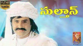Sultaan Telugu Movie    Balakrishna, Krishna, Krishnam Raju
