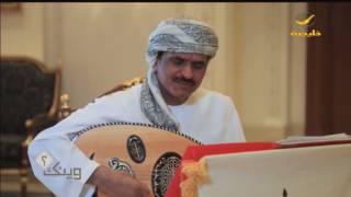 أغنية (يا صولي) للفنان العماني سالم بن علي