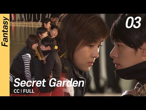 [CC/FULL] Secret Garden EP03 | 시크릿가든