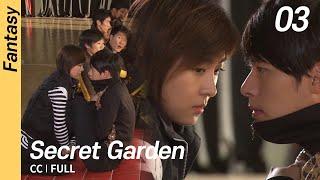 [CC/FULL] Secret Garden EP03 | 시크릿가든