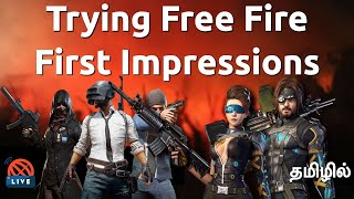 PubG Fan Trying Garena Free Fire | First Impressions