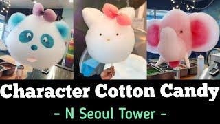 Cotton Candy Making | 솜사탕 만들기 …