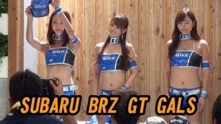 SUBARU BRZ GT GALS「BREEZE」の皆さんによるジャンケン大会の景品紹介...