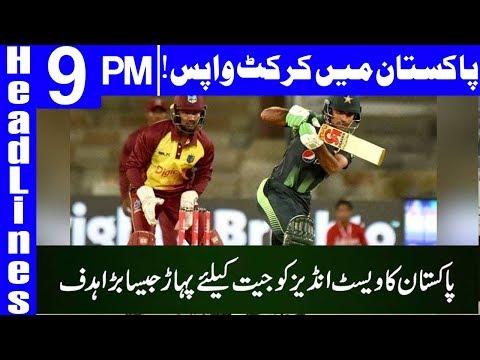 Pak Vs Win - Cricket Back to Pakistan - Headlines & Bulletin 9 PM - 1 April 2018 | Dunya News