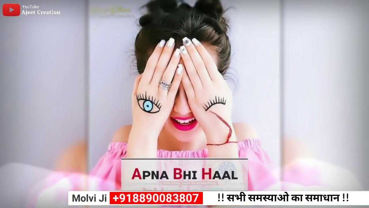 Female Love Status😍| Hindi Gana Ringtone, Love Story Ringtone,Hindi Ringtone❤️😍