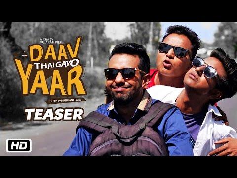 Daav Thai Gayo Yaar | Teaser | New Gujarati Movie 2016