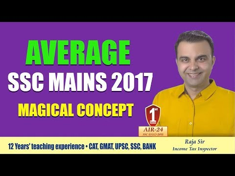 Magical Concept of Average SSC Mains 2017 (17 Feb 2018)