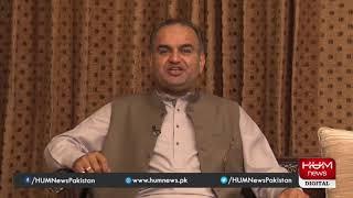Program Pakistan Tonight with Sammer Abbas, March 24, 2019 l HUM News
