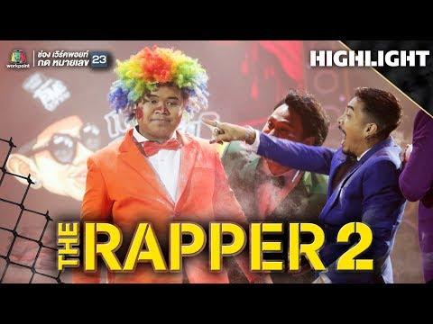 ไม่ตลก   VANGOE   FINAL RHYME   THE RAPPER 2