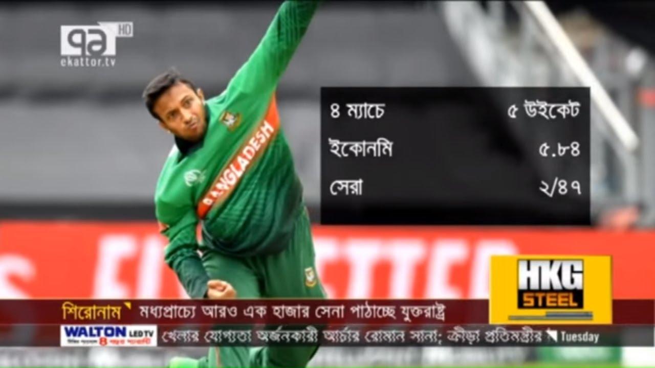 খেলাযোগ ১৮ জুন ২০১৯ | Khelajog 18 june 2019 | Sports News | Ekattor TV