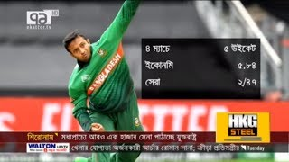 খেলাযোগ ১৮ জুন ২০১৯ | Khelajog 18 june 2019 | Sports News | Ekattor TV