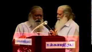 Nadi Suddhi   Balakumaran