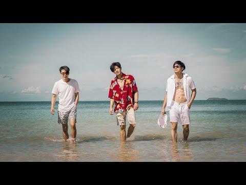 TEASER MV ไม่เป็นไร เพลงใหม่ The Mousses พร้อมกัน 06.07.16