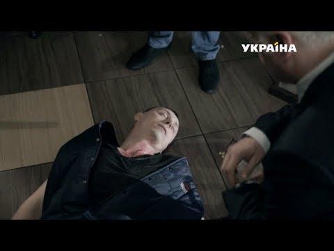 Перестрелка | История одного преступления | 4 сезон