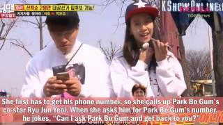 vuclip RUNNING MAN Park Bo Gum Will Appear On Running Man Ep 342 For Lee Kwang Soo And Song Ji Hyo