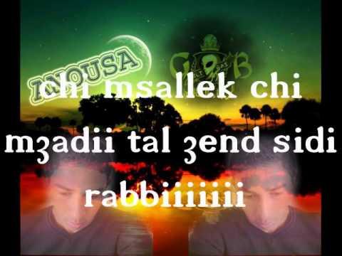 rajawi ghiwani