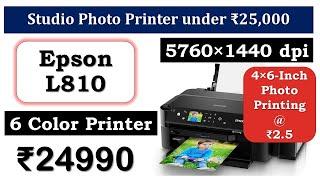 6 Color Printer 5760 1440 dpi Studio Photo Printer under 25000 Epson L810