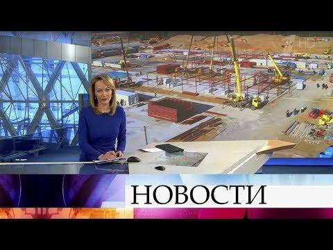 Выпуск новостей в 15:00 от 24.03.2020