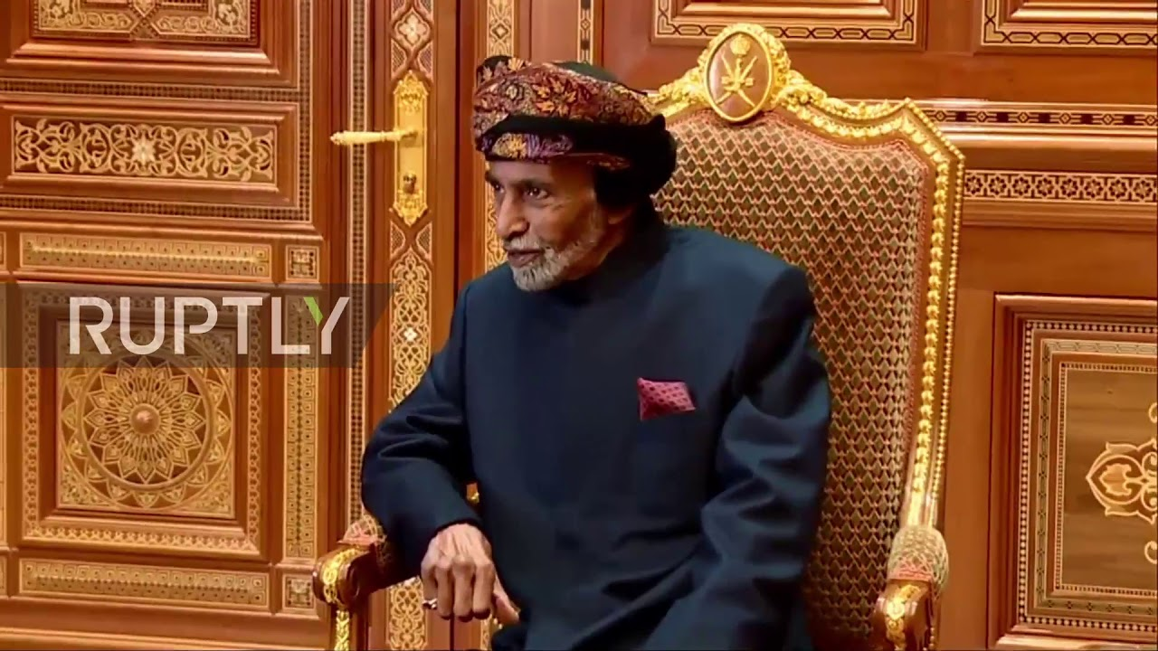Oman: Pompeo meets Sultan of Oman as Middle East tour continues