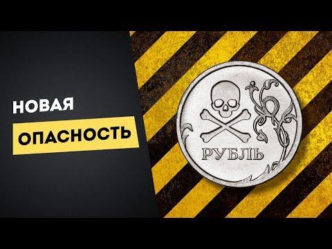 Новая опасность - ЭЦП